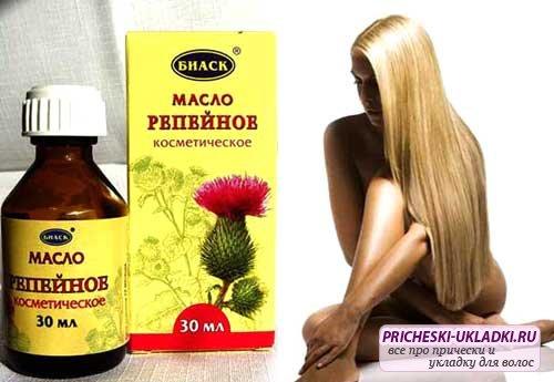 Маска для волос из горчицы для роста волос отзывы с фото