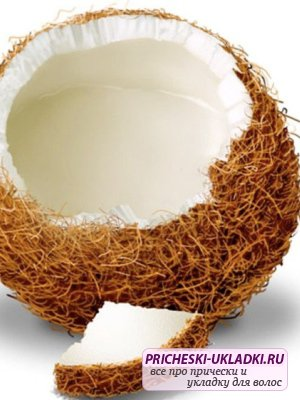 Экзотическая кокосовая маска для волос