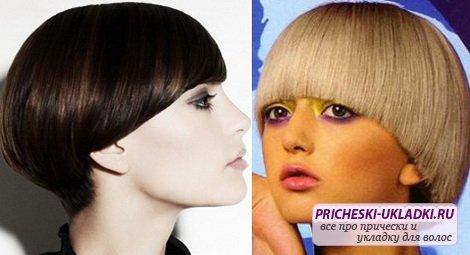 Стрижка шапочка на короткие волосы - ваш оригинальный внешний вид