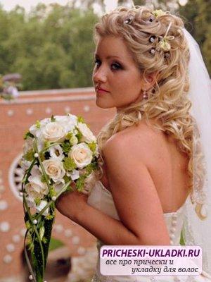 Красивые свадебные прически с накладными прядями