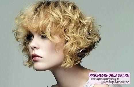 кудри для светлых коротких волос