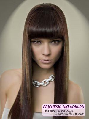 Длинные прически для волос с челкой