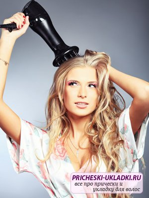 Делаем укладку волос диффузором