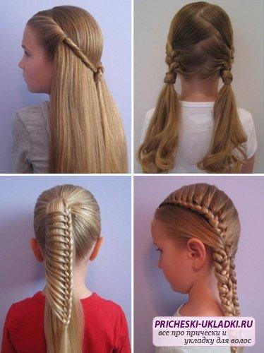 Какую причёску сделать в школу. Лучшие идеи