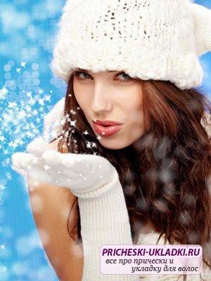 Зимний уход за жирными волосами
