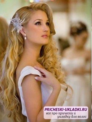 Отличные прически на длинные волосы на свадьбу