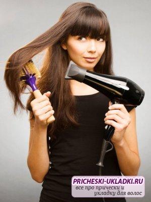 Как уложить волосы в домашних условиях?