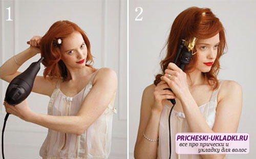 Как сделать прически на средние волосы поэтапно?